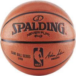 Regalos de cumpleaños para hombres - Balón de baloncesto